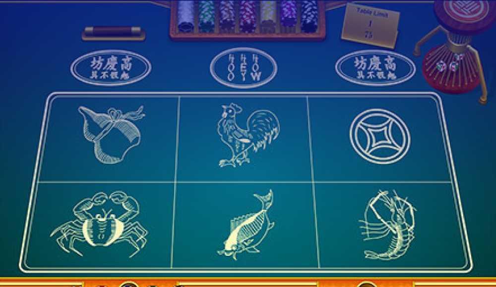 เกมฟรี น้ำเต้าปูปลา